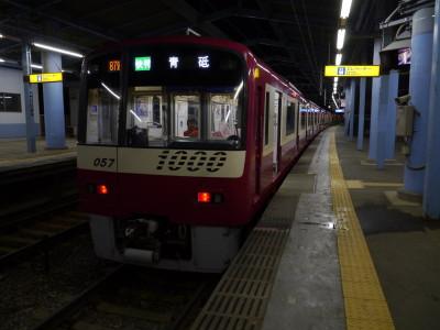 P1100641