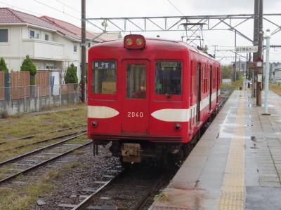 Imgp1172