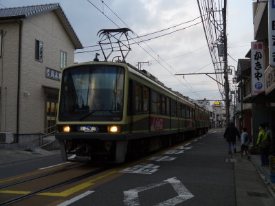 P1110741