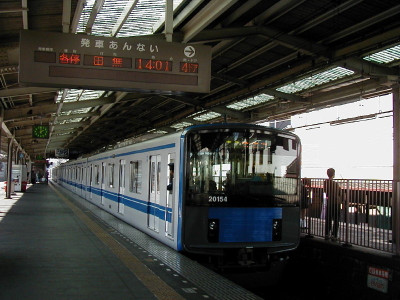 Pa200096