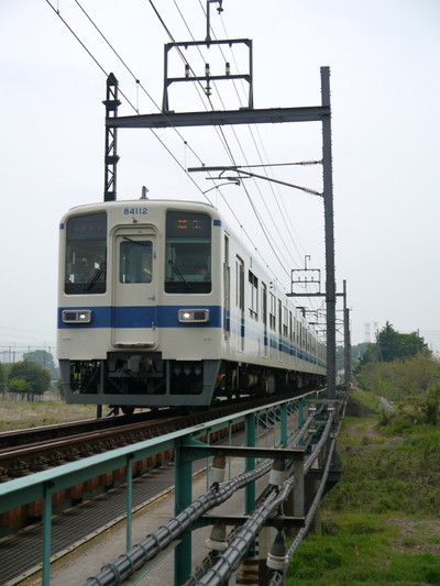 P1120217