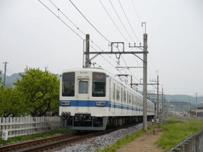 P1120243