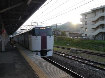 P1120493