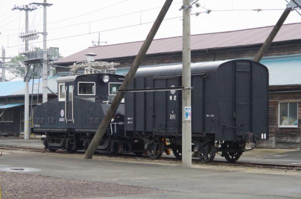 Imgp8127