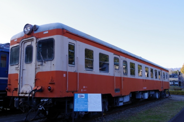 Imgp9860